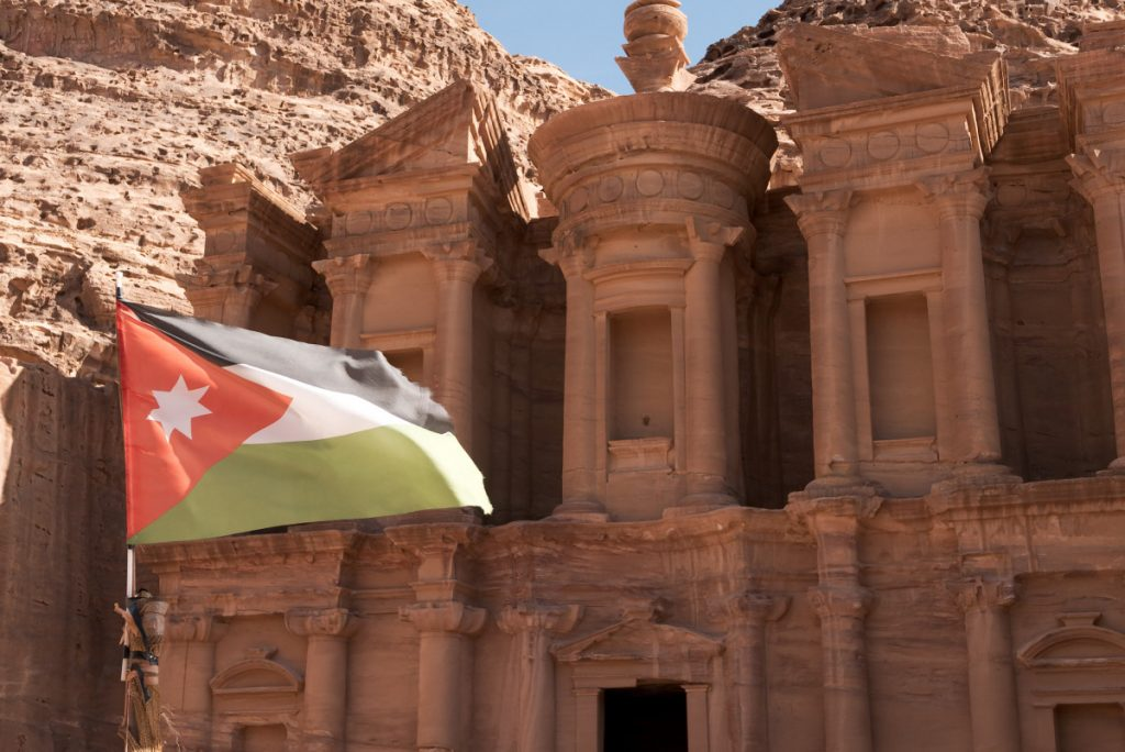 Voyage de Retour Avant le Siècle en Jordani
